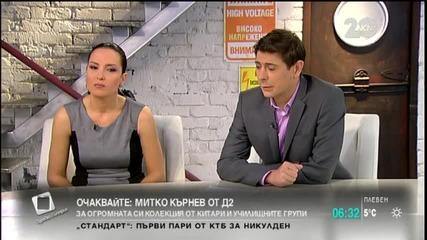 Разпитват съпругата на Цветан Василев