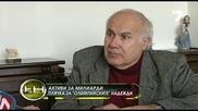 Любен Гоцев – архитект на мафията или кавалер на пагона