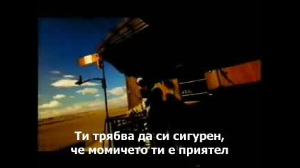 East 17 & Gabrielle - If you ever - Превод