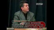 Георги Жеков 7.12. 2008г. Част - 1