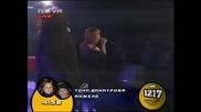 Тони Димитрова и Анжело с песента на Слави-Жива рана-Пей с мен 12.05.08 *HQ*