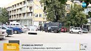ОТНОВО НА ПРОТЕСТ: Пожарникари и полицаи излизат пред парламента (ВИДЕО)