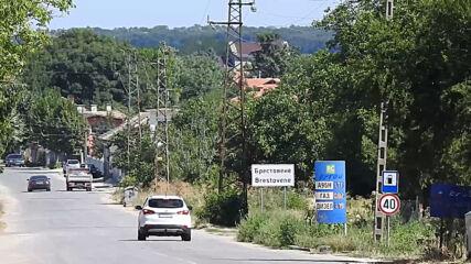 Село с две табели на влизане
