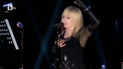 Лили Иванова - Ти не си за мен