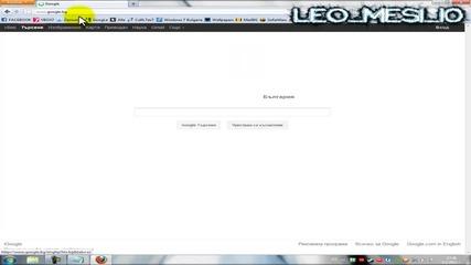 Как да видим за колко време google ни открива някакъв резултат [hd]