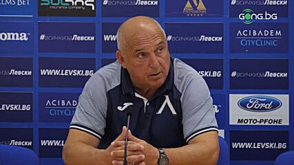 Георги Тодоров: От месеци чаках да видя този Левски