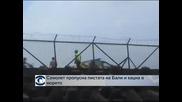 """Намериха черните кутии на катастрофиралия на остров Бали """"Боинг"""""""