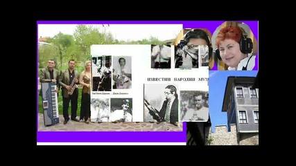 българска народна музика - легенди