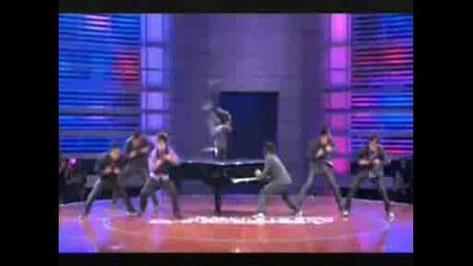 Удивителен Танц