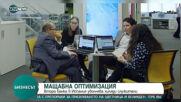 Втора банка в Испания уволнява хиляди служители