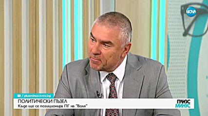 Веселин Марешки: Опитват се да ни пречупят