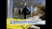 Регионалните избори в Долна Саксония - тест за коалицията на Ангела Меркел