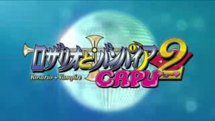 Rosario To Vampire Capu2 Епизод 13