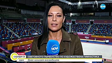 """Боряна Калейн след като се класира за Олимпиадата в Токио: """"Още не мога да осъзная какво направих"""""""
