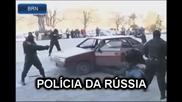 Ето каква е разликата между Руската и Бразилската полиция!