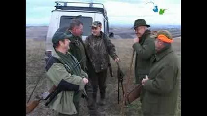 На Лов За Глигани в Румъния