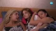 София - Ден и Нощ - Епизод 483 - Част 1