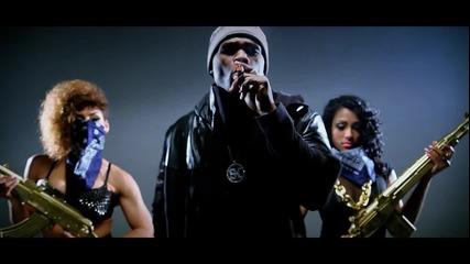 *премиера* 50 Cent f. Young Jeezy & Snoop Dogg - Major Distribution (explicit)