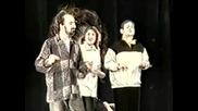 Дуо Южен полъх - Жаден съм кръчмарю(1996)