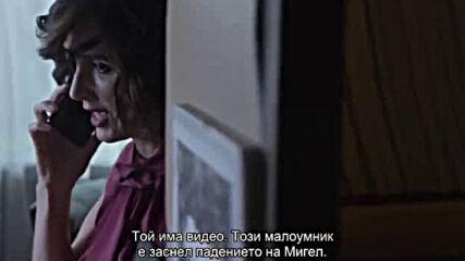 Свърталище на вълци - Епизод 21