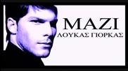 Loykas - Mazi (заедно)