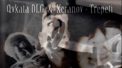 Keranov & Qvkata D L G - Трепети