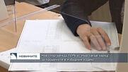 """Нов спор между ГЕРБ и """"Има такъв народ"""" за промените в Изборния кодекс"""