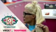 Джулиана Гани е продавала сливи- VIP Brother 2017