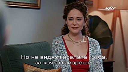 Любов в спешното отделение - еп.12