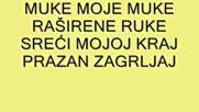 Sena Hadzic - Muke moje muke - Audio 2006