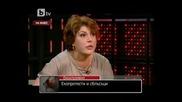 Диана Найденова, Бтв поръчкова журналистика