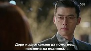 [easternspirit] Hyde, Jekyll and Me (2015) E04 2/2