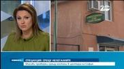 Мащабна спецакция срещу нелегалните имигранти в София- 2