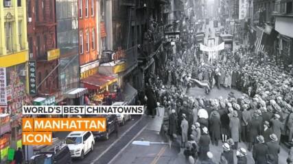 Историята на Chinatown в Ню Йорк!