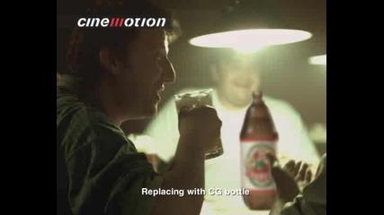 Реклама - Славена