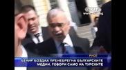 Това е България ! - Бекир Боздаа пренебрегна българските медии, говори само на турските