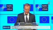 Среща на НАТО в Брюксел: Тръмп иска повече пари за отбрана