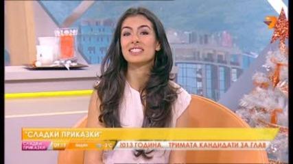 100 кила с нова песен - Добро Утро, България!
