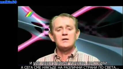 Kemal Malovcic - Gdje si sada leptirice moja (bg sub)