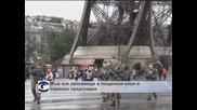 Трима души са взети за заложници в пощенски клон в предградие на Париж