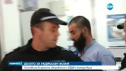 Оставиха в ареста свързвания с ИДИЛ Ахмед Муса