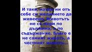 Помни Войната - Борис Дрангов