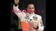 Другата Страна На Формула 1 ...