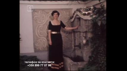 Маргарита Кюркчиева - Айде, ела бела Янке