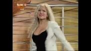 Sanja Rilakovic - Jolie [ 2012 ]