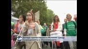 Хиляди протестираха в Испания срещу съкращаването на работни места в образованието