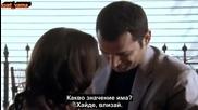 Любими моменти Саваш и Ясемин 16еп