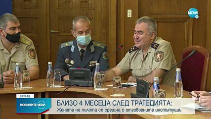 Представиха данните от разследването за катастрофата с МиГ-29