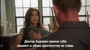 Отчаяни съпруги Сезон 8 (2011) S08e04