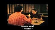Реджеп Иведик 2 (bg subs - Recep İvedik 2 - 2009)